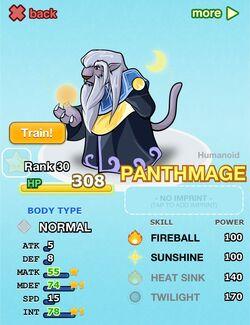 PANTHMAGE