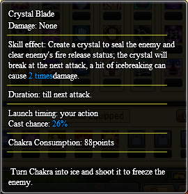 Crystal blade info