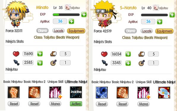 File:S-Naruto Interface.png