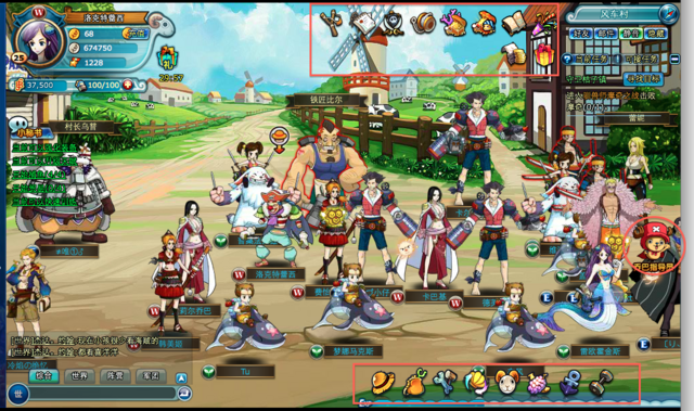 File:Townscreen.png