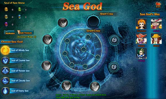 Soul of Sea