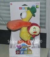 New-NIP-POCOYO-BANDAI-PLUSH-SOFT-FIGURE-Toy-Lovely-Gift-For-Kids-Pato-RARE.jpg 250x250