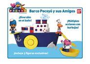 44387370-1 boat
