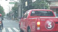 5369726904 709076c30d m truck tv5