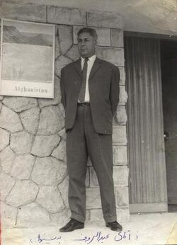 AbdulRaufBenawa