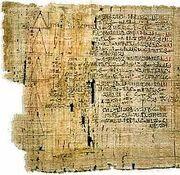 Rhind papyrus 2