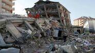 Землетрясение (1)