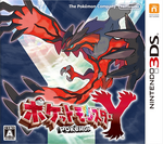 Pokémon Y Japan