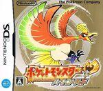 Pokémon HeartGold Japan