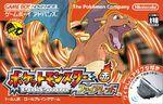 Pokémon FireRed Japan