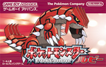 Pokémon Ruby Japan
