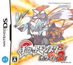 Pokémon White 2 Japan