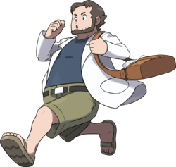 Professor Birch ORAS Art