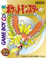 Pokémon Gold Japan