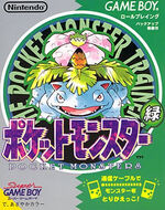 Pokémon Green Japan
