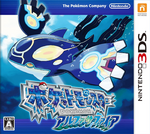 Pokémon Alpha Sapphire Japan