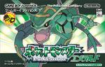 Pokémon Emerald Japan