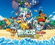 Pokemon Best Wishes 2