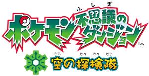 Logo mm3