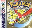 Pokémon Gold & Silber