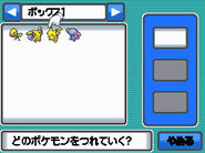 Hgss pokewalker 2