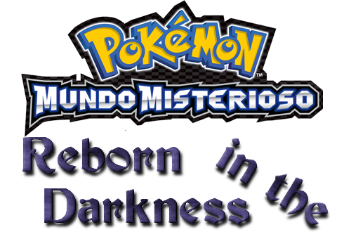 PMM Reborn in the Darkness Logo