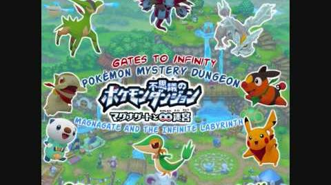 Pokémon Mystery Dungeon Gates to Infinity - Glacier Palace - Great Spire