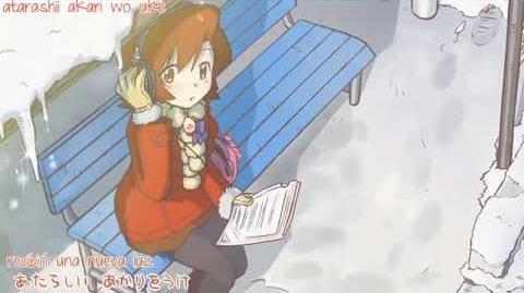 Vocaloid's Adventures Ending (La forma del sueño)