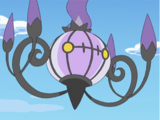 Chandelure de Gossir
