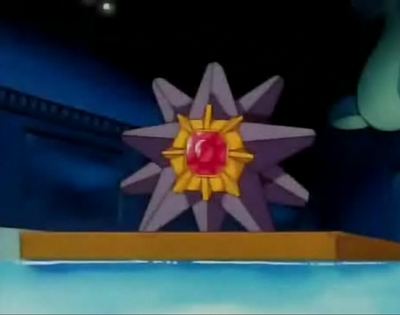 IL007- The Water Flowers of Cerulean City 19