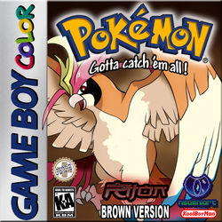 File:Pokémon Brown.jpg