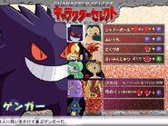 Type Wild Screenshot 02