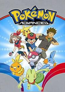 Pokemon-advanced-poster-2