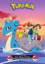 Pokemon card ash pikachu y orange