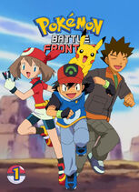 Pokemon-battle-frontier-poster-1