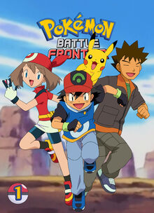 Pokemon-battle-frontier-poster-1