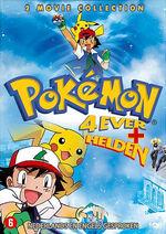 Pokemonbox-45