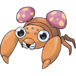 File:Pokemon Paras.png