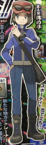 File:Player male XY.png