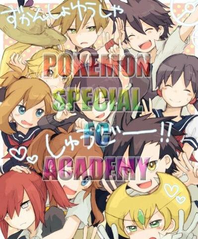 File:Pokemon Special FC Academy.jpg