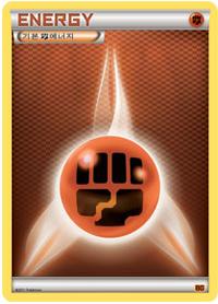 기본 격투 에너지 테라키온 덱