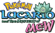 English M08 Logo