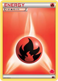 기본 불꽃 에너지 염무왕 EX