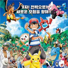 썬&문 한국 포스터