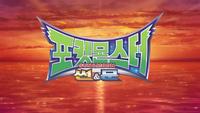 SM OP 3 Korean