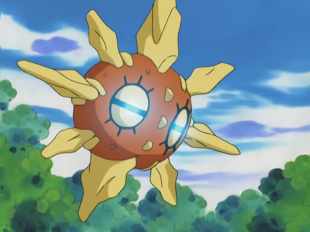 File:Solrock Psychic.png