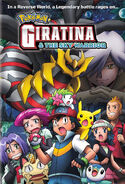 Giratina and the Sky Warrior rerelease