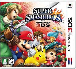 대난투 스매시브라더스 3DS 박스아트