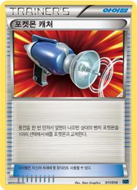 포켓몬 캐처 골덕 BREAK+펄기아 EX