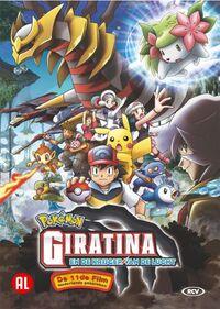 Pokemon 11 Giratina en de Krijger van de Lucht